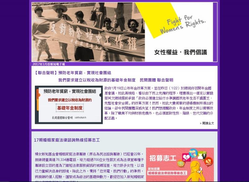 newsletter_l.jpg